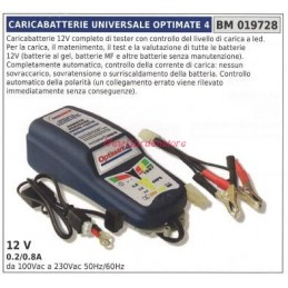 Universal battery charger...