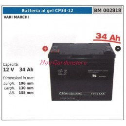 GEL battery CP34-12 for...